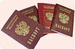 оформление рабочих виз